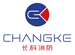 Guangzhou Changke Fire Prevention Appliances Co, LTD.